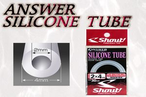 Answer tubi di silicone