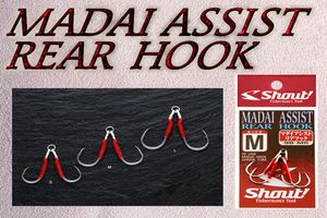 Madai Assist Rear Hook