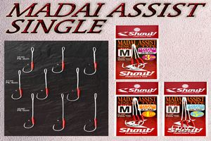 Madai Assist Single Hook